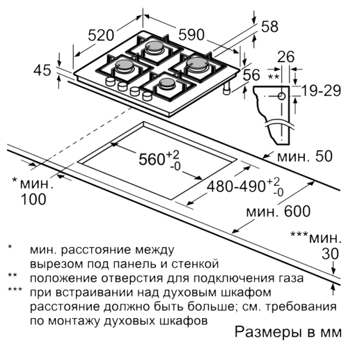 Варочная панель Bosch PPP6A6B20