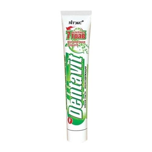 Зубная паста Витэкс Dentavit фторсодержащая 7 Целебных трав Абсолютная защита