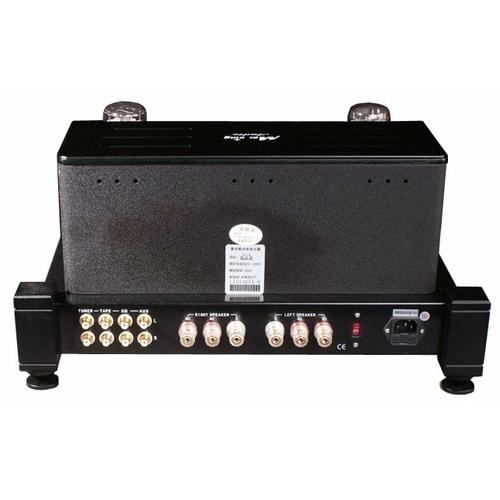Интегральный усилитель Ultimate Audio MC-845 AASE