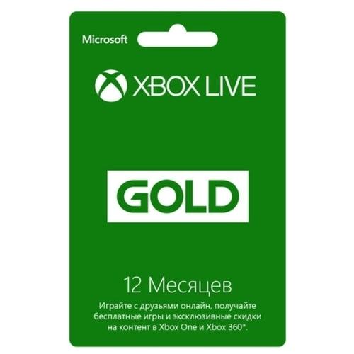 Microsoft Карта оплаты Xbox LIVE GOLD 12 месяцев