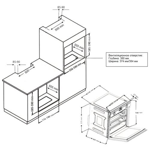 Электрический духовой шкаф Zigmund & Shtain EN 222.112 W