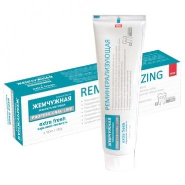 Зубная паста Жемчужная Professional line Реминерализующая, взрывная свежесть