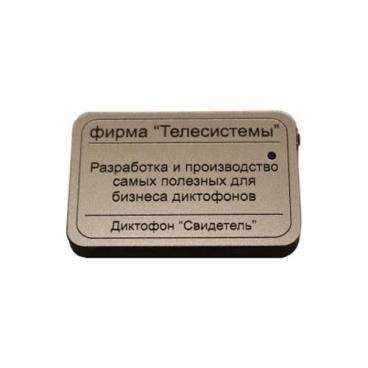 Диктофон Edic-mini Свидетель-300h