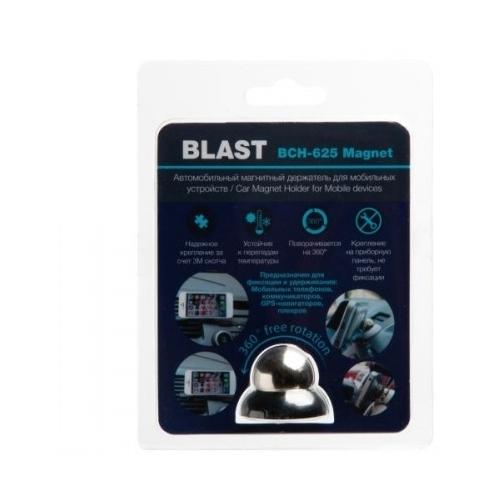 Магнитный держатель BLAST BCH-625 Magnet