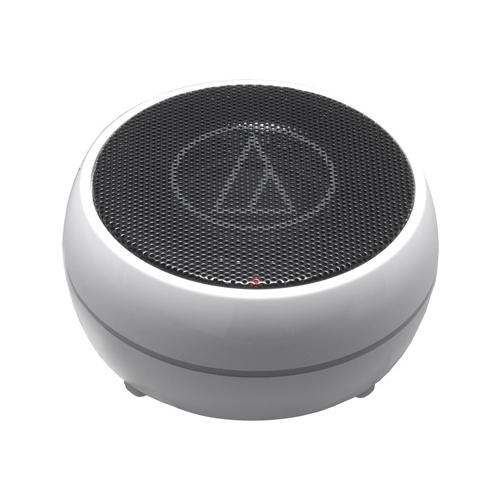 Портативная акустика Audio-Technica AT-SPG50