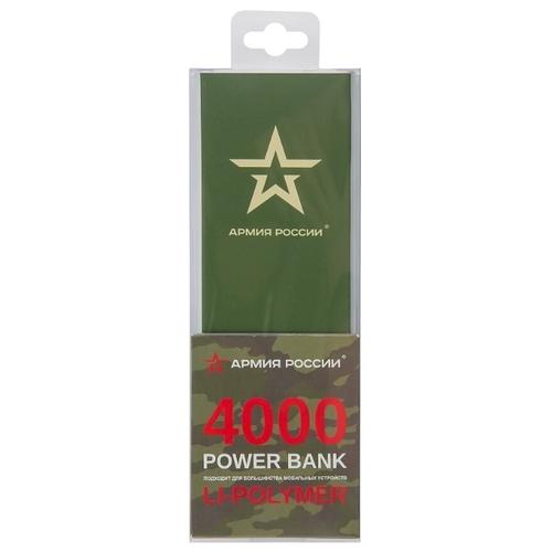 Аккумулятор Red Line J01 Армия России дизайн №20 УТ000017277, 4000 mAh