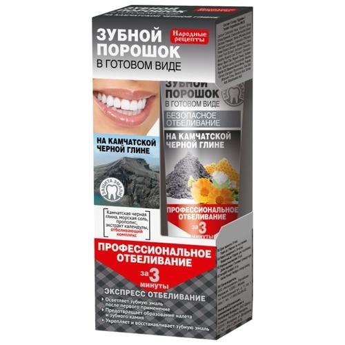 Зубной порошок Народные рецепты в готовом виде Профессиональное отбеливание за 3 минуты на камчатской черной глине