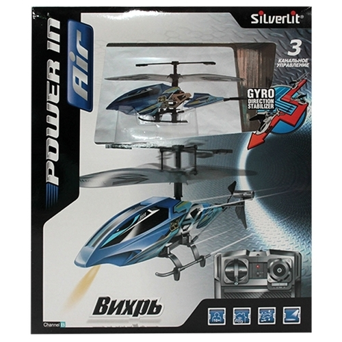Вертолет Silverlit Power in Air Вихрь (84701) 19 см