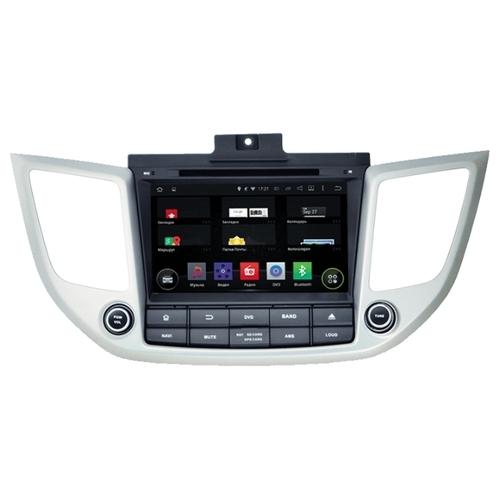 Автомагнитола Intro AHR-2461
