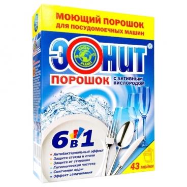 ЭОНА Эонит 6 в 1 порошок для посудомоечной машины
