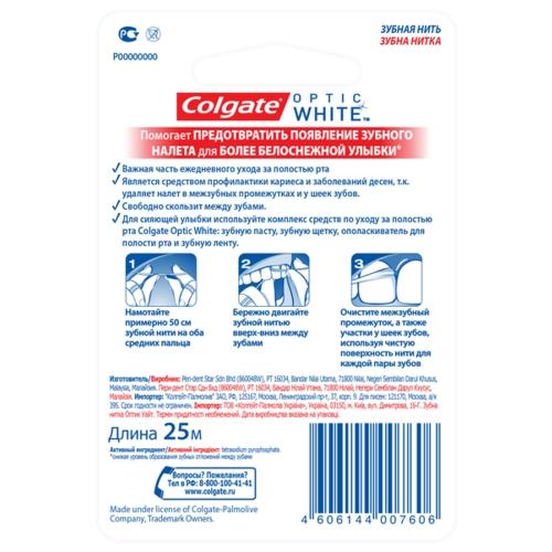 Colgate Optic White Профилактика зубного налета зубная нить, 25 м