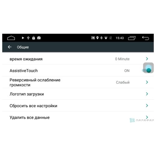 Автомагнитола Parafar IPS Volkswagen GOLF 7 Android 6.0 (PF257Lite)