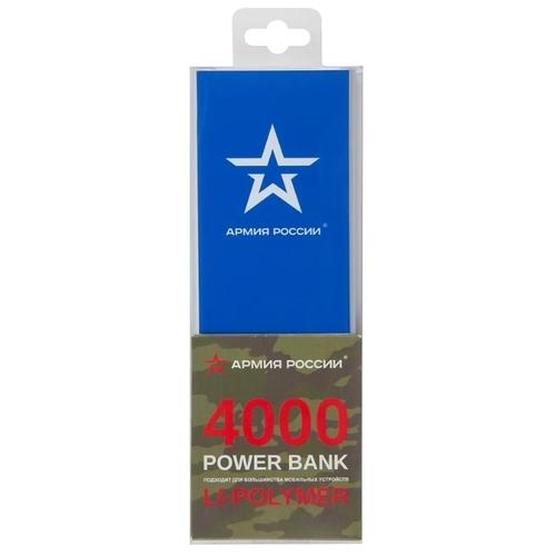 Аккумулятор Red Line J01 Армия России дизайн №18 УТ000017368, 4000 mAh