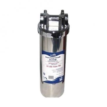 Фильтр магистральный USTM WF-HOT-SS-10 для холодной и горячей воды