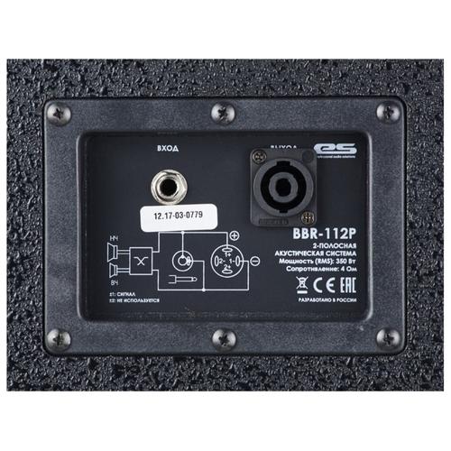 Акустическая система Eurosound BBR-112P