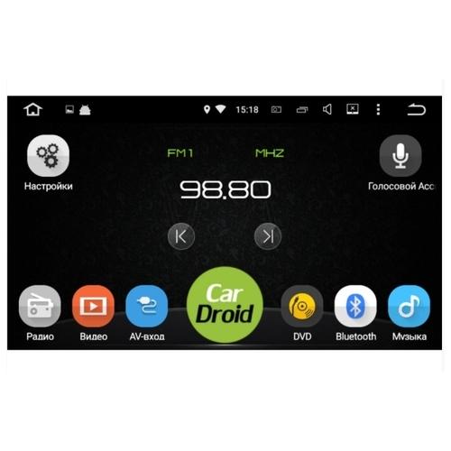 Автомагнитола ROXIMO CarDroid RD-2005D Hyundai i40 (Android 8.0)