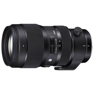 Объектив Sigma 50-100mm f/1.8 DC HSM Art Nikon F