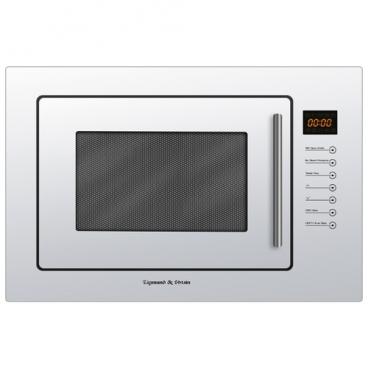 Микроволновая печь встраиваемая Zigmund & Shtain BMO 13.252 W