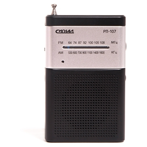 Радиоприемник СИГНАЛ ELECTRONICS РП-107