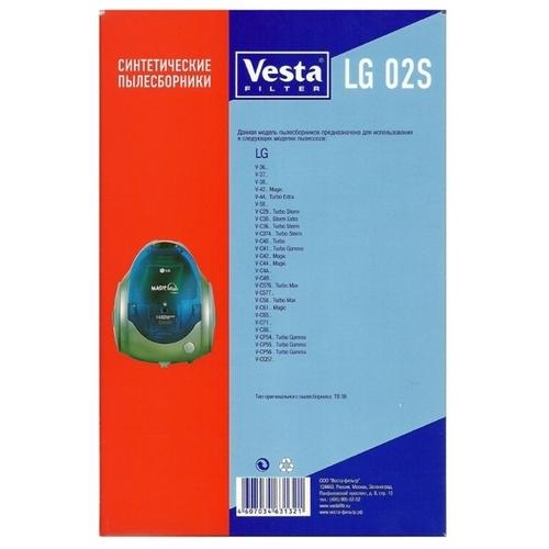 Vesta filter Синтетические пылесборники LG 02S