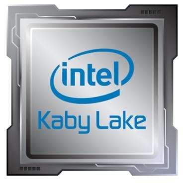 Процессор Intel Core i3-7320