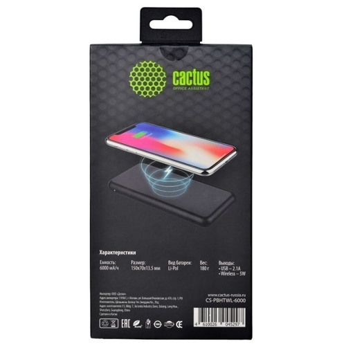 Аккумулятор cactus CS-PBHTWL-6000
