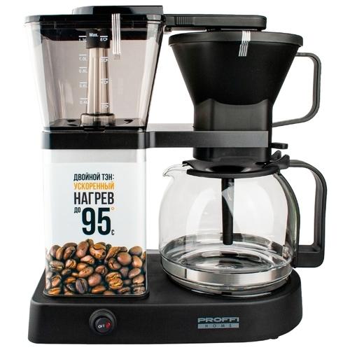 Кофеварка PROFFI PH8904