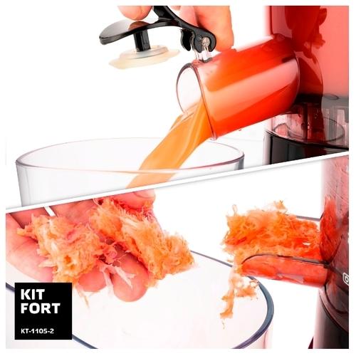 Соковыжималка Kitfort KT-1105