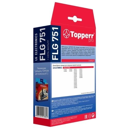 Topperr HEPA-фильтр FLG 751