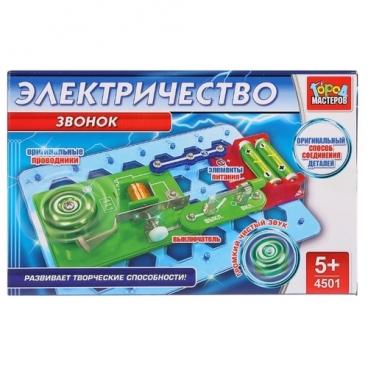 Электронный конструктор ГОРОД МАСТЕРОВ Электричество 4501 Электрозвонок