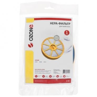 Ozone Фильтр HEPA H-58
