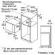 Микроволновая печь встраиваемая NEFF HLAWD53W0