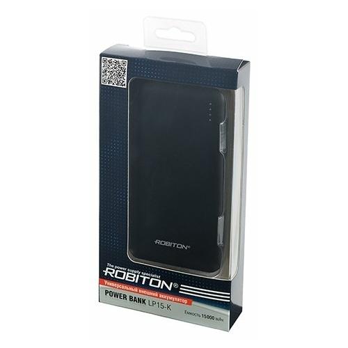Аккумулятор ROBITON Power Bank LP15-K