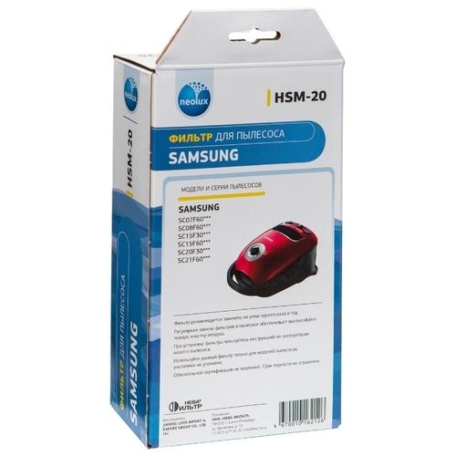 NEOLUX HEPA фильтр HSM-20