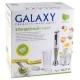 Погружной блендер Galaxy GL2111