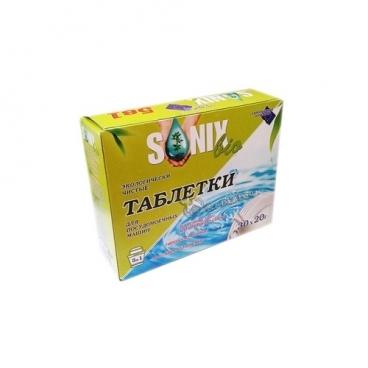 SonixBIO 5 в 1 таблетки для посудомоечной машины