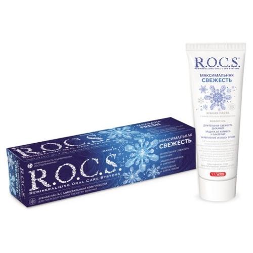 Зубная паста R.O.C.S. Максимальная свежесть, мята