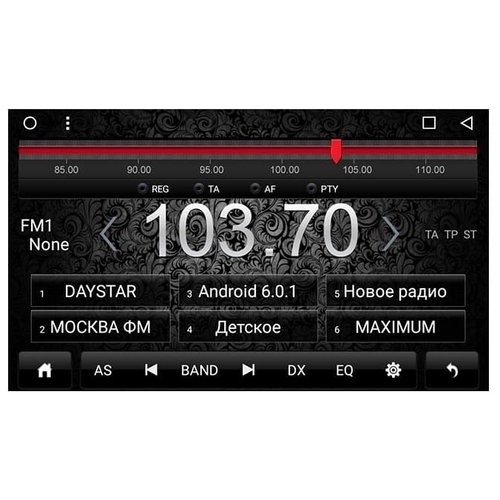 "Автомагнитола Daystar DS-7002HD KIA Soul 2014+ 7"" ANDROID 8"