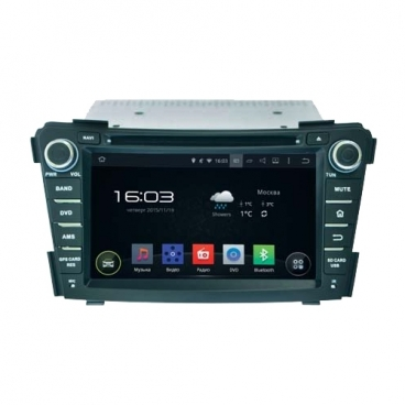 Автомагнитола Intro AHR-2484