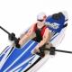 Лодка Great Wall Toys 2311B