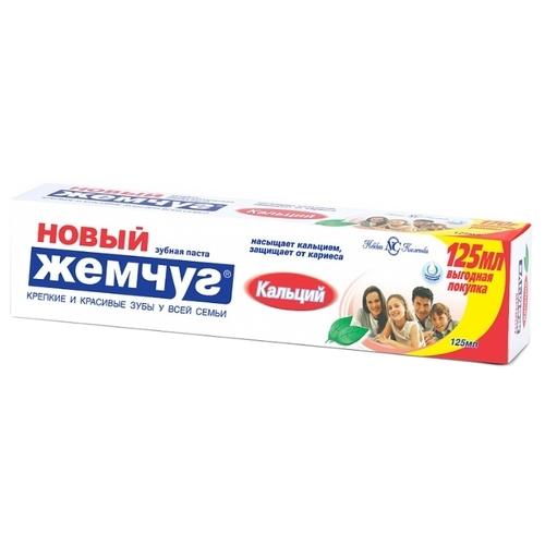 Зубная паста Новый Жемчуг Кальций