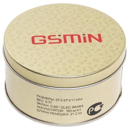 Часы GSMIN P2s