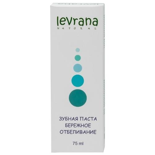Зубная паста Levrana Бережное отбеливание