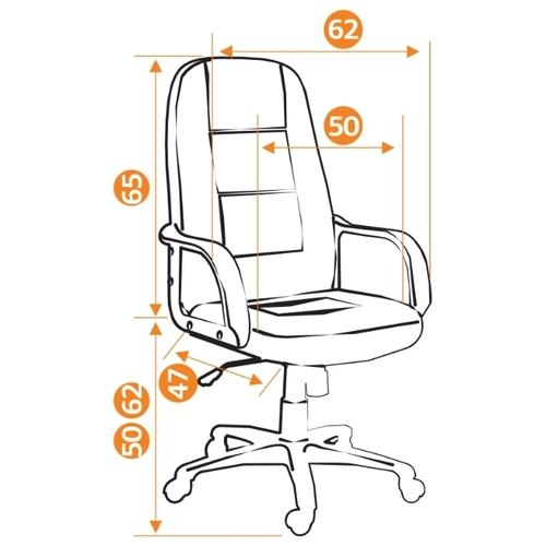 Компьютерное кресло TetChair CH 747