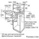 Электрический духовой шкаф Bosch HBF214BB0R