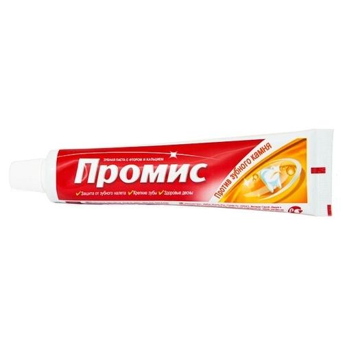Зубная паста Dabur Промис против зубного камня