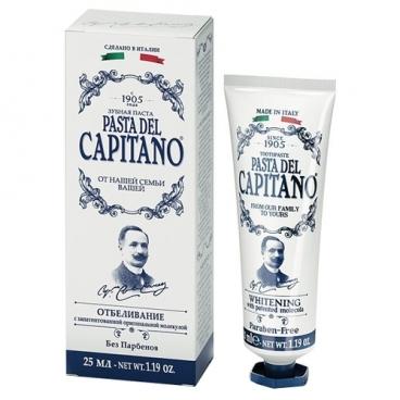 Зубная паста Pasta del Capitano 1905 Отбеливающая