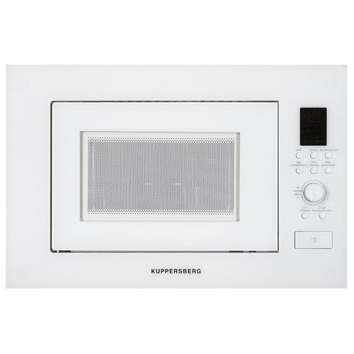 Микроволновая печь встраиваемая Kuppersberg HMW 650 W