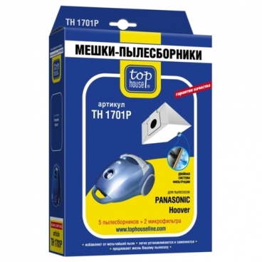 Top House Пылесборники TH 1701 P
