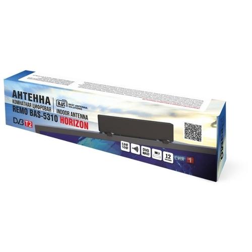 Антенна РЭМО BAS-5310-5V Horizon